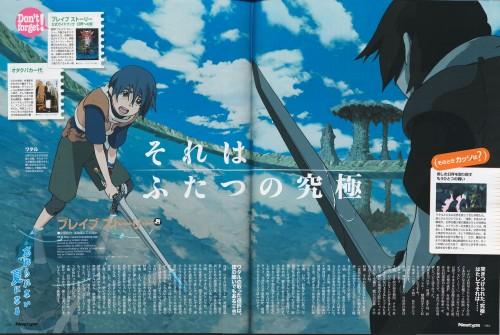 Brave Story, Wataru Mitani, Newtype Magazine, Magazine Page