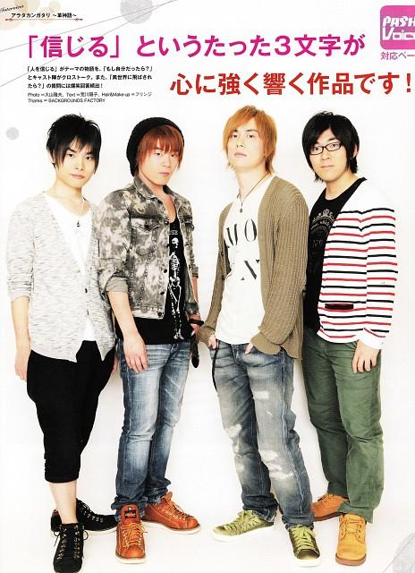 Yuki Ono, Tatsuhisa Suzuki, Yoshitsugu Matsuoka, Nobuhiko Okamoto