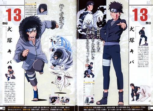 Studio Pierrot, Naruto, Naruto Juunen Hyakunin, Akamaru (Naruto), Kiba Inuzuka