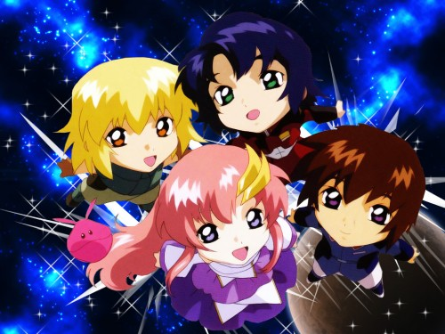 As' Maria, Sunrise (Studio), Mobile Suit Gundam SEED, Lacus Clyne, Cagalli Yula Athha Wallpaper