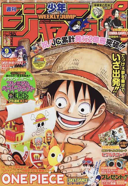 Eiichiro Oda, Toei Animation, One Piece, Monkey D. Luffy, Thousand Sunny