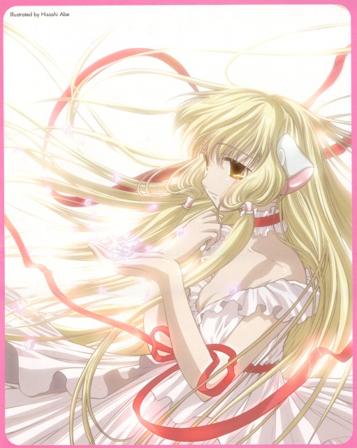 Madhouse, Chobits, Chii