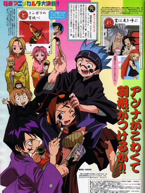 Hiroyuki Takei, Xebec, Shaman King, Kororo, Yoh Asakura