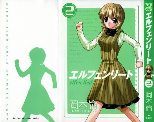 Lynn Okamoto, Studio ARMS, Elfen Lied, Yuka, Manga Cover