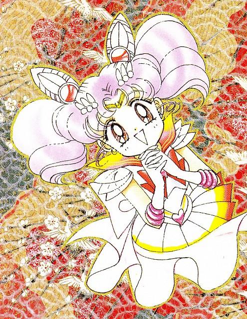 Naoko Takeuchi, Bishoujo Senshi Sailor Moon, Super Sailor Chibi Moon