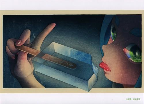 Shaft (Studio), Bakemonogatari, Yotsugi Ononoki