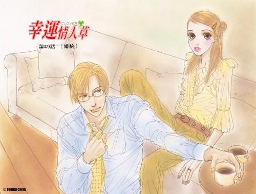 Toriko Chiya, Clover (Toriko Chiya), Saya Suzuki, Susumu Tsuge, Official Wallpaper
