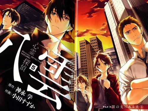 Suzuka Oda, Psychic Detective Yakumo, Makoto Hijikata, Yuutarou Ishii, Kazutoshi Gotou