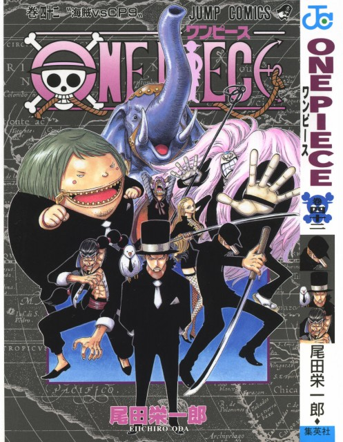 Eiichiro Oda, One Piece, Funk Freed, Hattori, Kumadori