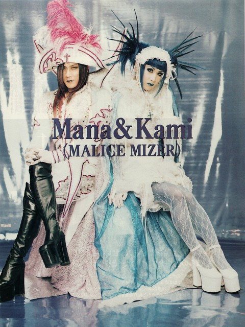Kami (J-Pop Idol), Mana, Malice Mizer