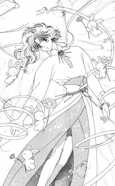 CLAMP, Wish, Ushagi, Kohaku