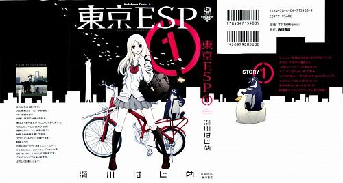 Hajime Segawa, Tokyo ESP, Peggi, Rinka Urushiba, Manga Cover