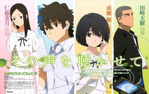 Aniplex, A-1 Pictures, Kokoro ga Sakebitagatterunda., Daiki Tasaki, Natsuki Nitou
