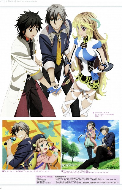 Namco, Tales of Xillia 2, Tales of Xillia, Ludger Will Kresnik, Jude Mathis