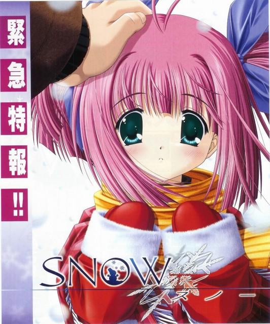 Asuka Pyon, Kobuichi, Studio Mebius, Snow (Visual Novel), Ouka Wakou