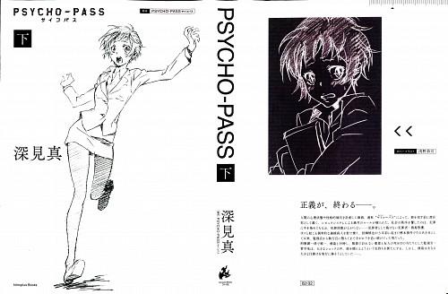 Production I.G, PSYCHO-PASS, Akane Tsunemori