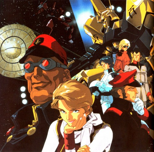 Sunrise (Studio), Mobile Suit Zeta Gundam, Lila Milla Rira, Bright Noah, Char Aznable
