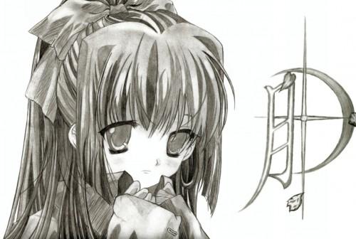 Kao no nai Tsuki