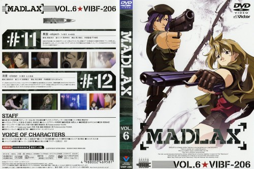 Bee Train, Madlax, Madlax (Character), Limelda Jorg, DVD Cover