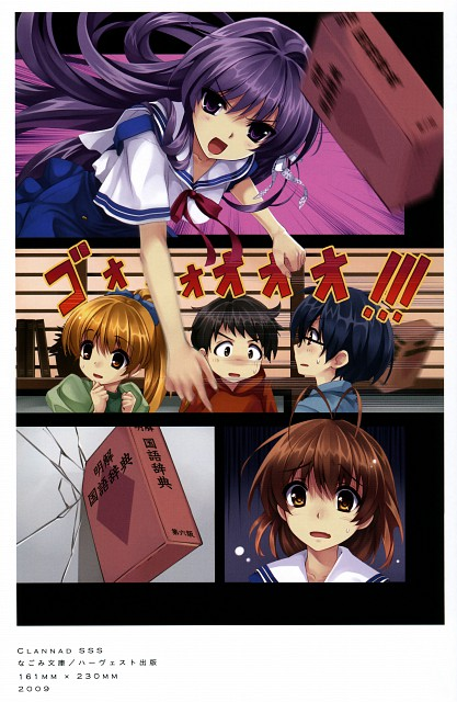 Kurehito Misaki, Clannad, Kyou Fujibayashi, Nagisa Furukawa, Doujinshi