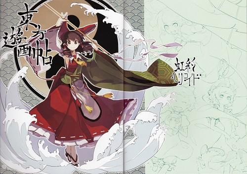 Shihou (Mangaka), Touhou Yuu Gajou, Touhou, Reimu Hakurei, Comic Market 80