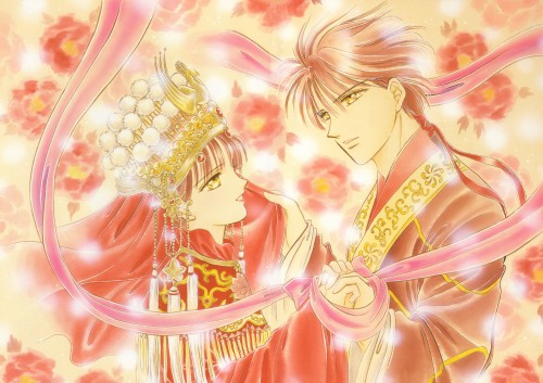 Yuu Watase, Fushigi Yuugi, Watase Yuu Illustration Collection: Fushigi Yuugi, Tamahome, Miaka Yuuki