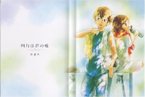 Naoshi Arakawa, A-1 Pictures, Aniplex, Shigatsu wa Kimi no Uso, Ryouta Watari