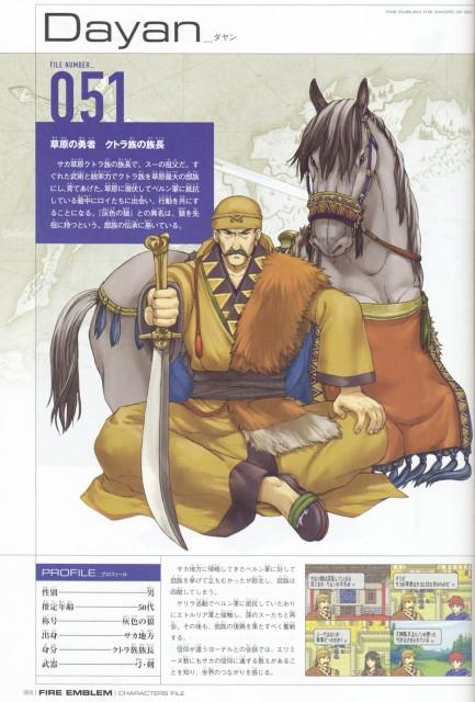 Eiji Kaneda, Nintendo, Fire Emblem, Character Sheet, Occupations