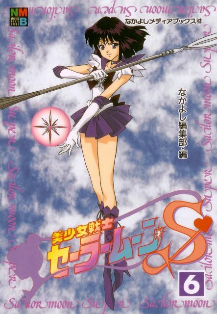 Toei Animation, Bishoujo Senshi Sailor Moon, Sailor Saturn