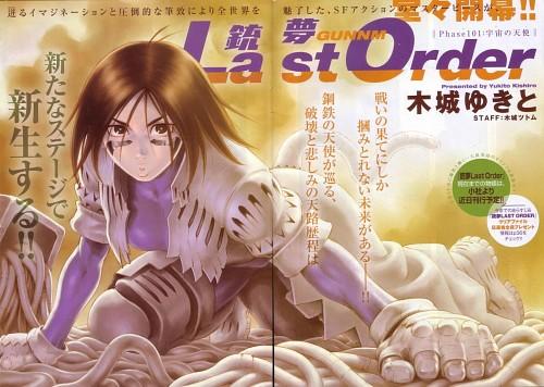 Yukito Kishiro, Madhouse, Gunnm, Alita, Ultra Jump