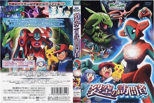 OLM Digital Inc, Nintendo, Pokémon, Ash Ketchum, Blastoise