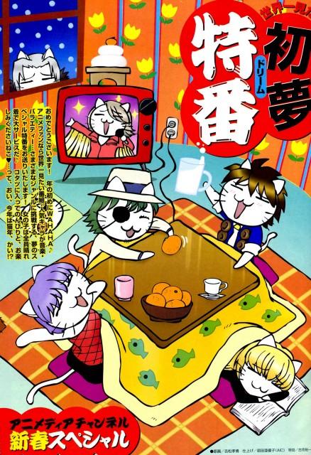 Kentaro Yabuki, Gonzo, Black Cat, Eve, Rinslet Walker