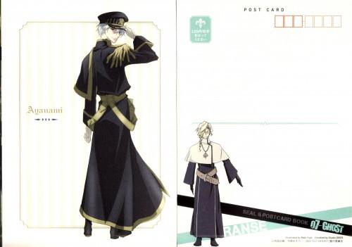 Yukino Ichihara, Yuki Amemiya, 07-Ghost, Ranse, Ayanami (07-Ghost)