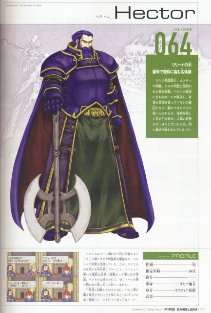 Eiji Kaneda, Fire Emblem, Hector (Fire Emblem), Occupations