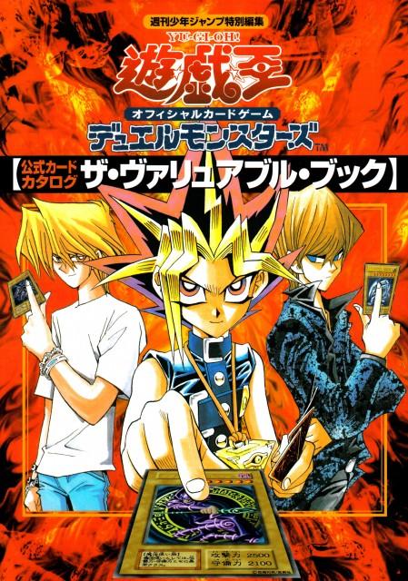 Kazuki Takahashi, Studio Gallop, Yu-Gi-Oh Duel Monsters, Yami Yuugi, Katsuya Jounouichi