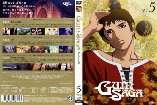 Guin Saga, Astrias, DVD Cover
