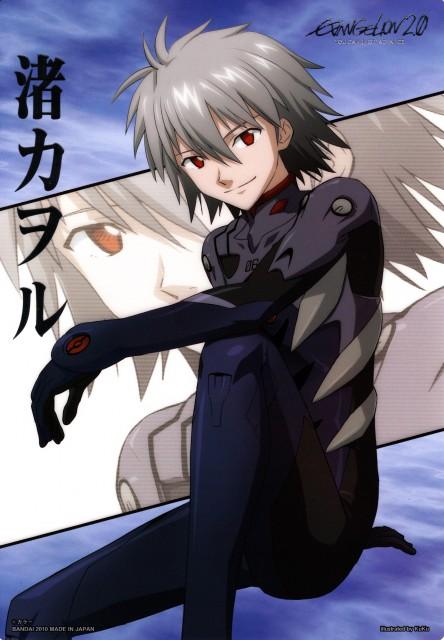 Neon Genesis Evangelion, Kaworu Nagisa