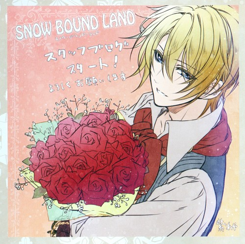Aya Murasaki, Idea Factory, Snow Bound Land, Kai (Snow Bound Land)