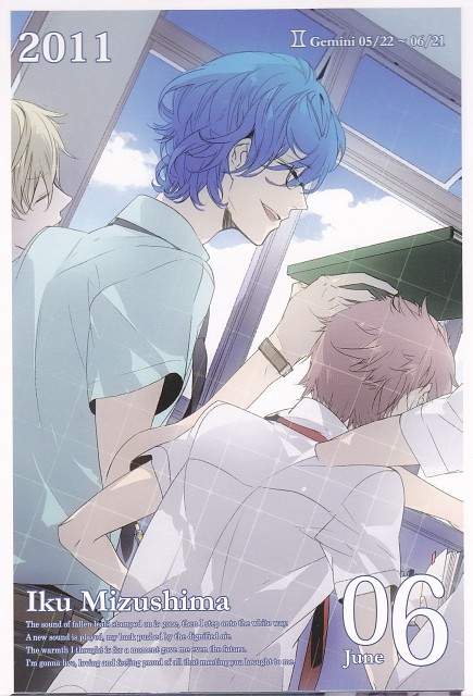Kazuaki, Starry Sky, Iku Mizushima