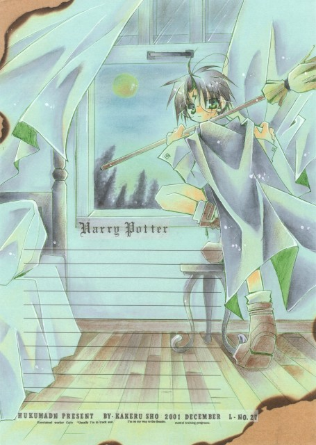 Shou Kakeru, Harry Potter, Harry Potter (Character), Stationery, Doujinshi
