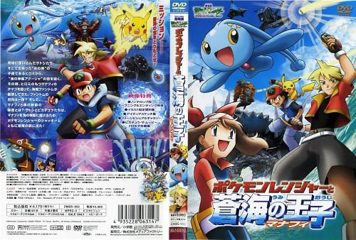 OLM Digital Inc, Nintendo, Pokémon, Ash Ketchum, Manaphy