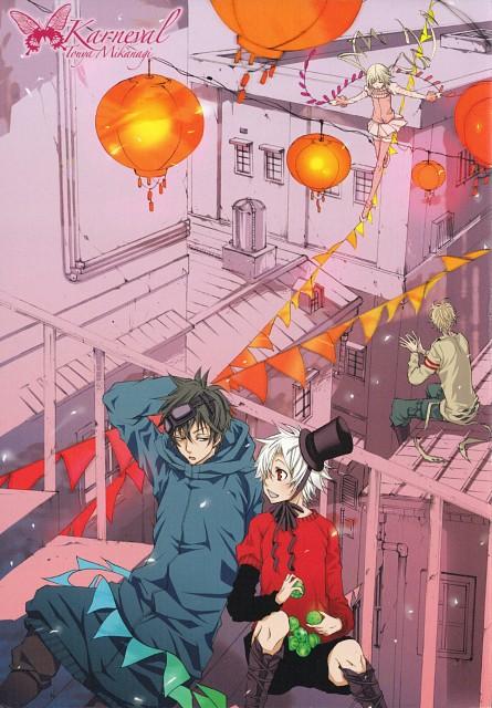 Touya Mikanagi, Karneval, Tsukumo, Nai, Gareki