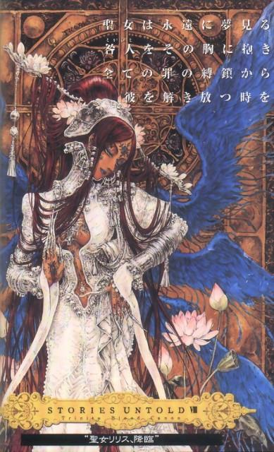 Trinity Blood, Lilith Sahl