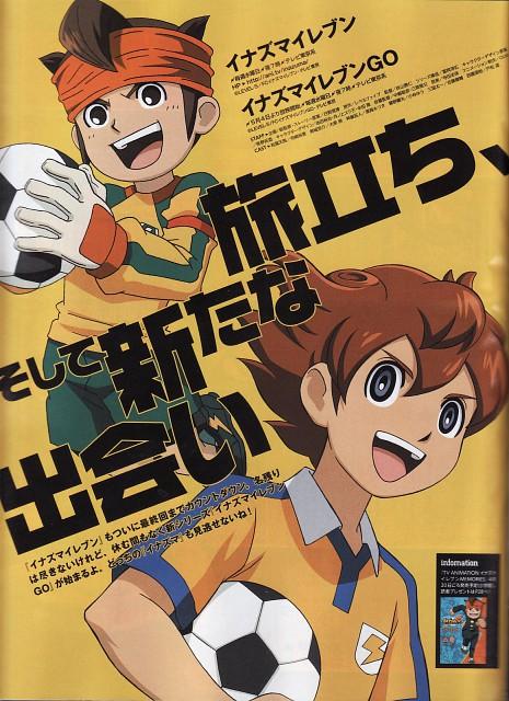 Tenya Yabuno, OLM Digital Inc, Inazuma Eleven Go, Inazuma Eleven, Endou Mamoru