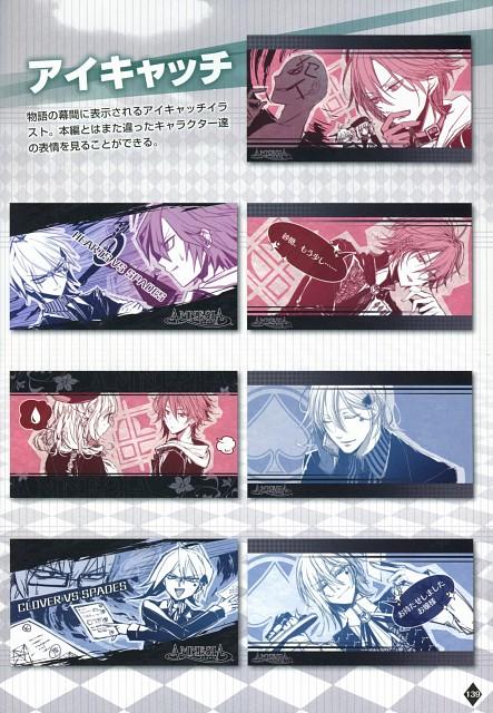 Mai Hanamura, Idea Factory, AMNESIA, Heroine (AMNESIA), Shin (AMNESIA)