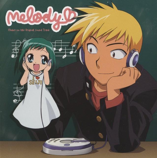 Studio Pierrot, Midori no Hibi, Midori Kasugano, Seiji Sawamura, Album Cover