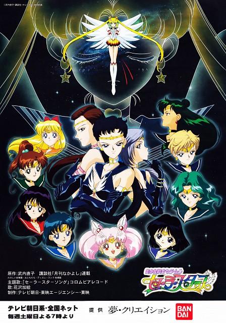 Toei Animation, Bishoujo Senshi Sailor Moon, Sailor Star Fighter, Sailor Mars, Sailor Venus
