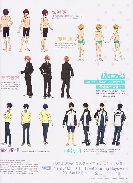 Kyoto Animation, Free!, Rin Matsuoka, Sousuke Yamazaki, Kisumi Shigino