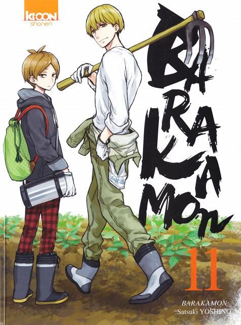 Satsuki Yoshino, Barakamon, Shin Yoshida, Kazuma Higashino, Manga Cover