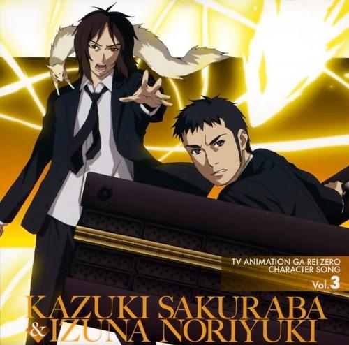 Anime International Company, Ga-rei, Noriyuki Izuna, Kazuki Sakuraba, Album Cover